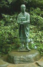 Statue of Matsuo Basho, Chusonji, Hiraizumi, Iwate Prefecture, Japan